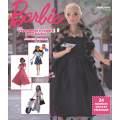 Livre Vêtements à coudre pour barbie - 105