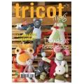 Livre Tricot mag n°5 Doudous tendresse - 254