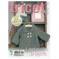 Livre tricot mag n°31 il était une fois la layette - 254