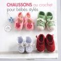 Livre Chaussons au crochet por bébés stylés - 254