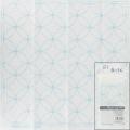 Coupon tissu sashiko blanc 31x31 cm 100% coton - 468