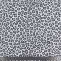 Popeline Stenzo 100% coton imprimé léopard - 474