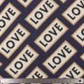 Tissu jacquard Albstoffe sparkle love - 495
