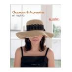Livre Chapeaux & accessoires en raphia au crochet - 254