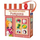 Coffret pompons - 105