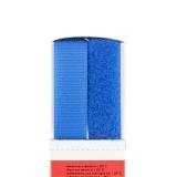 Ruban de la marque Velcro® 20mm royal - 175