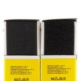 Ruban de la marque Velcro® -adh.2f- 50mm 25m noir - 175