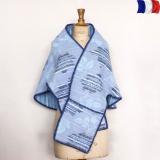 Lima 100%acrylique t. u bleu - 2