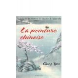 Livre peinture chinoise - 254