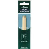 Aiguille tricot 2 pt bambou 20cm 2.50mm - 256