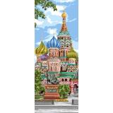 Canevas le kremlin 19/49cm - 32