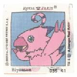 Kit 25/25 enfant Digimon - 32