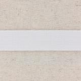 Ceinture élastique maille 25mm blanc