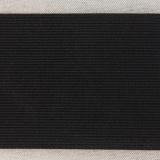 Ceinture élastique maille 80mm noir