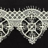 Macramé polyester motif 6x7cm beige - 493