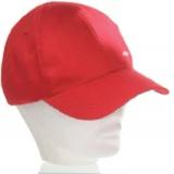 Casquette baseball enfant coton tu rouge - 50
