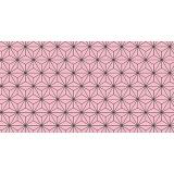 Tissu géometrique multicos gourmandise - 64
