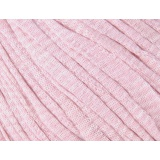 Laine rowan coton lustre 10/50g marjoram - 72