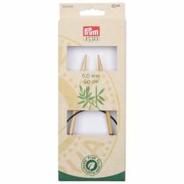 Aiguille à tricoter circulaire bambou 60 cm n°5 - 17