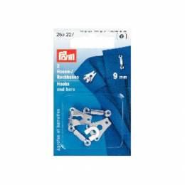 Agrafe&barrette jupe pantalon 9,5mm laiton argenté - 17