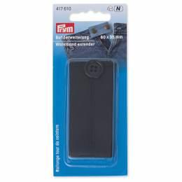 Rallonge ceinture noir 80 x 35 mm - 17