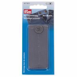 Rallonge ceinture gris 80 x 35 mm - 17