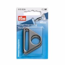 Anneaux triangulaires 40 mm col. gris foncé - 17