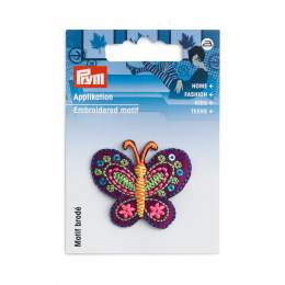 Motif déc. papillon violet/multicolore - 17