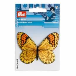 Motif déc. papillon jaune - 17