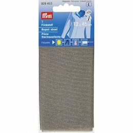 Pièce thermocollante polyester 12x45cm gris - 17