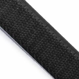Ruban auto-agrippant partie crochet adhésif 20mm n - 17