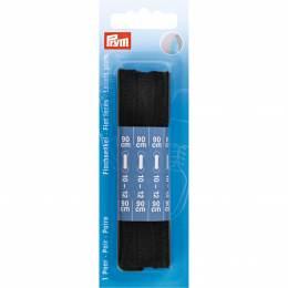 Lacets chaussure plats 4mm x 60cm noir 1 paire - 17