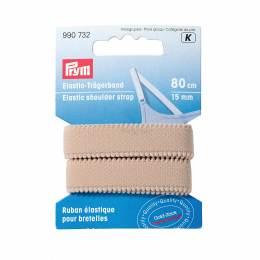 Ruban élastique pour bretelle 15mm peau 0,8 - 17