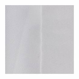 Maille thermocollante 75cm blanc