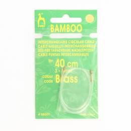 Cable fin pour bambou 40cm - 346