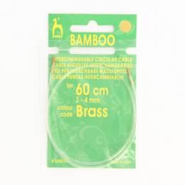 Cable fin pour bambou 60cm - 346
