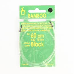 Cable gros 60cm pour bambou - 346