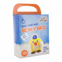 Kit Beaky Bird jaune-écru - 346