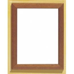 Cadre en bois vervaco brun foncé 18/24cm - 4