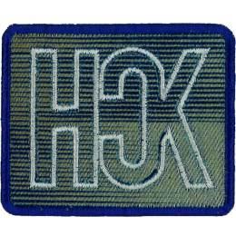 Thermocollant hck 7 x 7 cm - 408