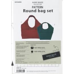 Patron pour 2 sacs round bag set - 468