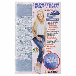 Pièce thermocollante jeans délavé + dentelle - 498
