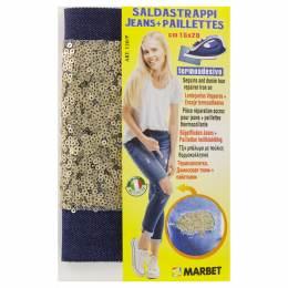 Pièce thermocollante jeans foncé + paillette - 498