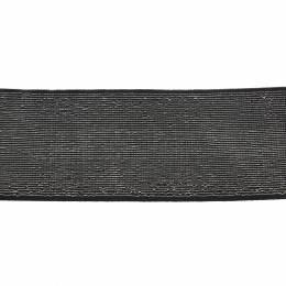 Élastique lurex noir argent 40 mm - 53